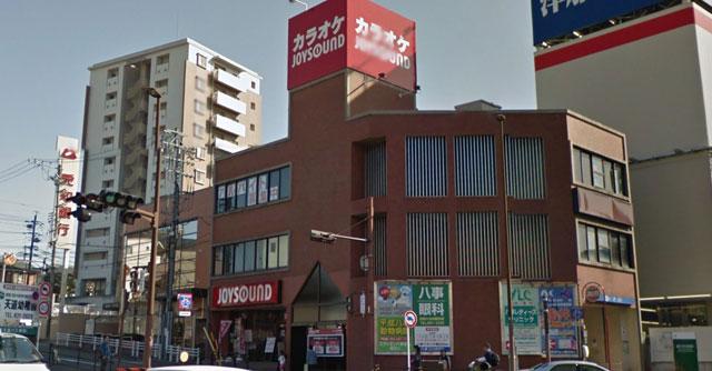 カラオケ ジョイサウンド八事店の外観