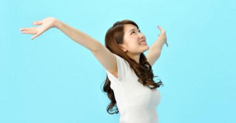 腹式呼吸と練習方法