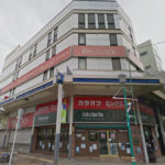 ビックエコー平塚本店の外観