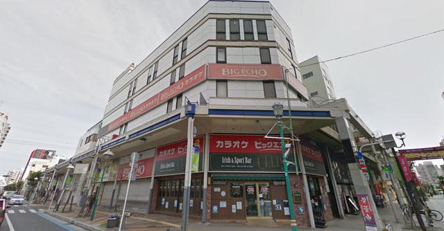 カラオケ ビックエコー平塚本店の外観