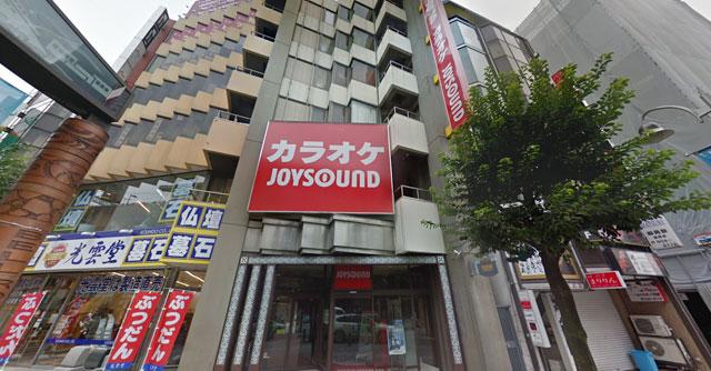 カラオケ ジョイサウンド鶴見店の外観