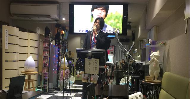 カラオケスタジオ キャラで歌う
