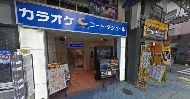 コート・ダジュール三宮店写真