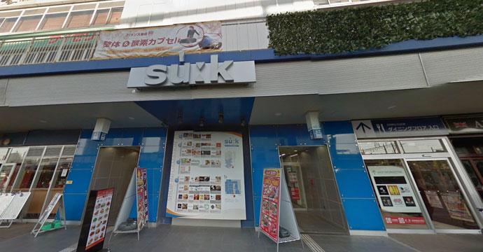 カラオケ コートダジュール海浜幕張店の入口