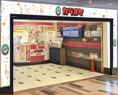 ファンタジー新浦安店の入口