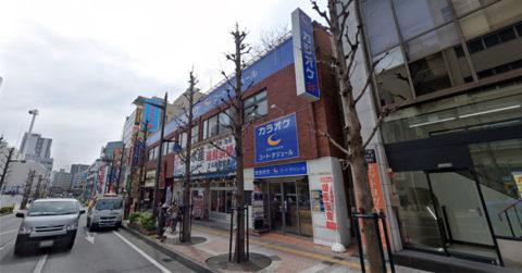 カラオケ コートダジュール藤沢駅南口店の外観