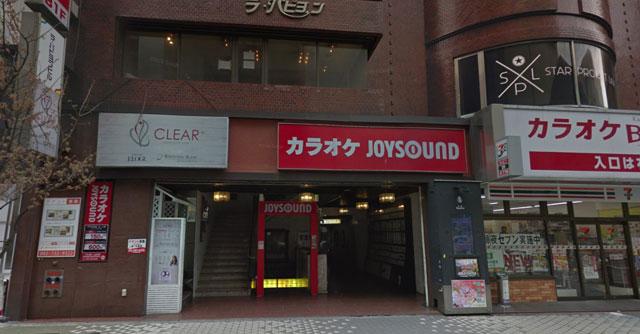 カラオケ JOYSOUND中洲店の外観