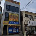 カラオケ バンガローハウス妙蓮寺店の外観