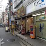カラオケ バンガローハウス綱島店の外観