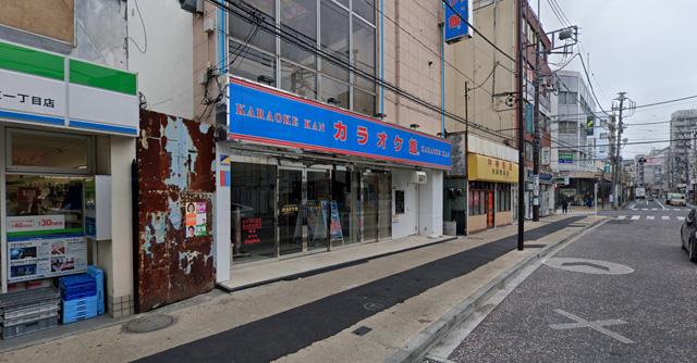 カラオケ館大和店の外観