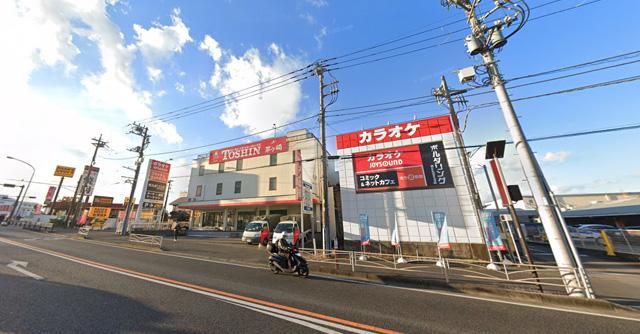 カラオケ ジョイサウンド茅ヶ崎西インター店の外観
