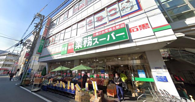 カラオケ まねきねこ戸塚西口店の外観