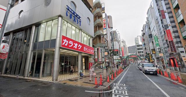 カラオケ ビッグエコー三宮生田ロード本店の外観