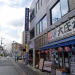 シティベア新松戸店の外観